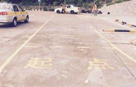 安信通机动车驾驶员约定刘友龙教练|彩虹舞蹈幼视频培训的图片