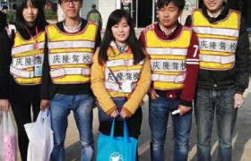 张富国驾校教练员教学环境1