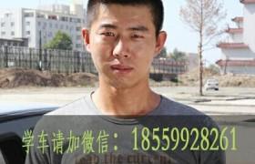 张富国驾校教练员教学环境2