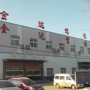 福州市金达驾校