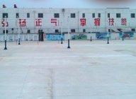 福州市鑫龙驾校