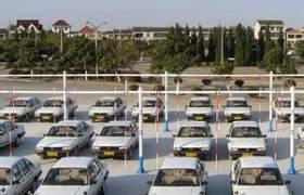 宁县石油驾校