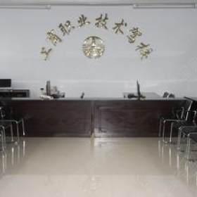 工商职业技术驾校