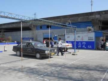 驾校地址 邹平县运输公司一楼 -滨州运输驾校 运输驾校报名价格 运输