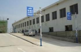 同德驾校教学环境-学校