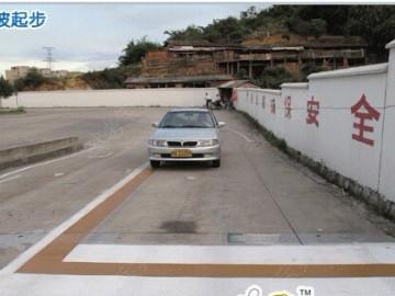 交通驾校教学环境2