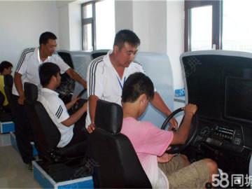 东升驾校教学环境1