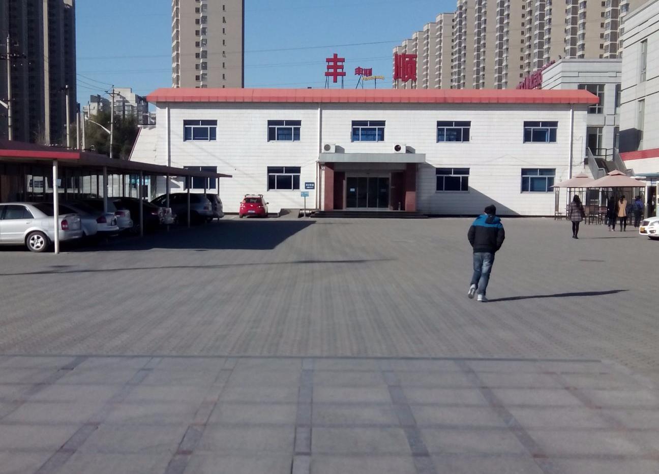 北京丰顺驾校