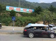 福州市闽峰驾校