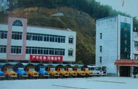 桃江县驾校