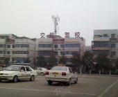 长沙理工大学驾校
