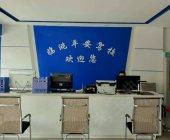 临洮平安驾校