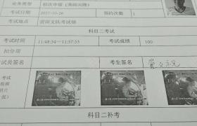 兴隆驾校教学环境-训练场