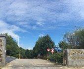 西科大驾校