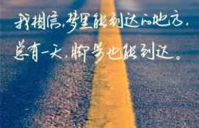门源县江源驾校教学环境4
