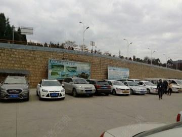 交通技工驾校