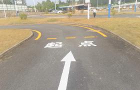 安通驾校教学环境6