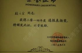 沧海驾校教学环境16