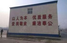 沧海驾校教学环境14