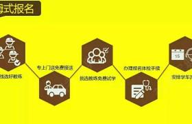 畅通驾校教学环境16