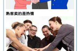 沧海驾校教学环境3