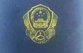 沧海驾校教学环境7