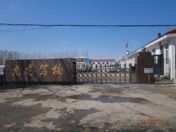 富锦市九龙驾校