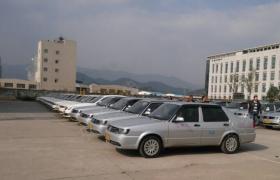 长安驾校教学环境-学校
