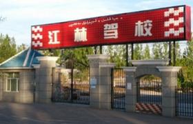 江林驾校教学环境-学校