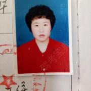 魏明华教练