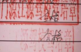 门源县江源驾校教学环境2