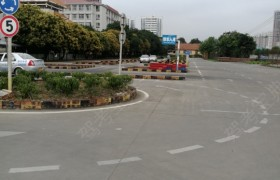 华侨驾校教学环境9
