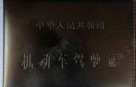 昌安驾校教学环境11