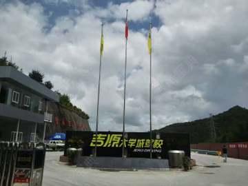 吉源大学城驾校