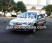 新疆石油高级技工学校驾驶分校
