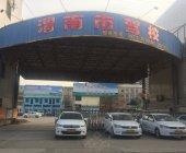 渭南市驾校