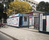 杭州同力驾校