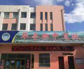 职业教育中心驾校